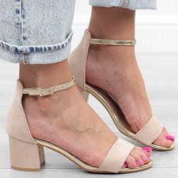 Beżowe złote sandały na...